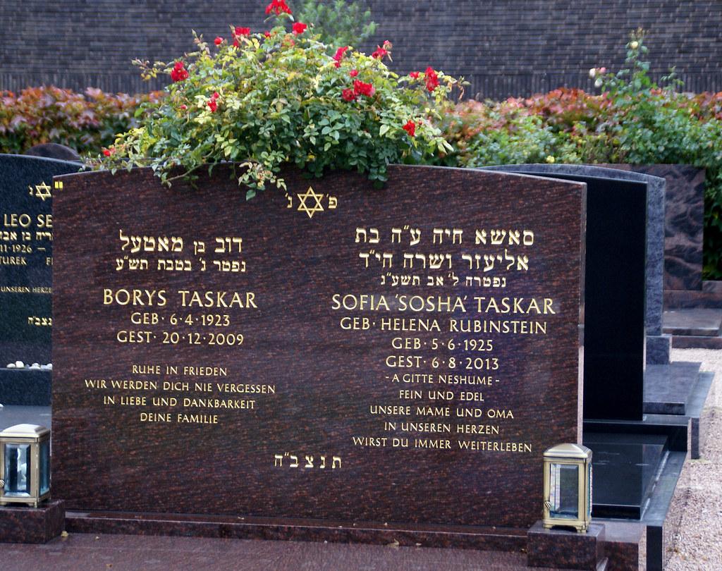 jüdischen grabstein